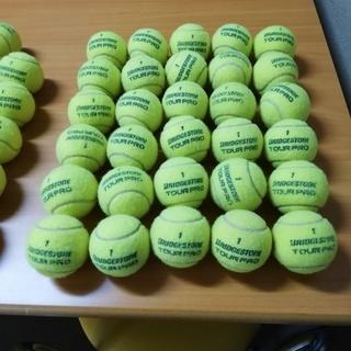 硬式テニスボール(使用球)30個