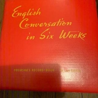 英会話レコード