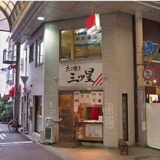 ★貸店舗・事務所★ 北加賀屋駅10分 元たこ焼き屋 商店街1階...