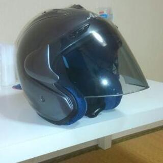 アライヘルメット 9000円!