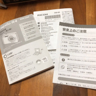 リコー RICOH デジタルカメラ - 家電