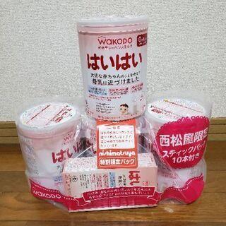 粉ミルクはいはい6500円