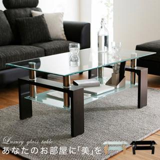 BAROCCA テーブル ローテーブル センターテーブル リビン...