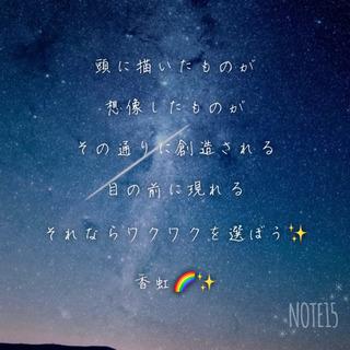 ソウルセラピスト香虹🌈カウンセリング、セラピー、リーディング、ヒ...