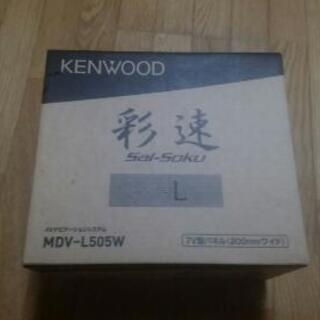 【新品未使用】KENWOOD カーナビ 彩速 MDV-L505W