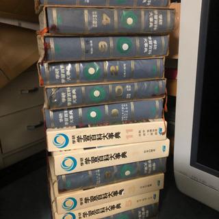 0円!昭和の百科事典 12巻 ほぼ未開き