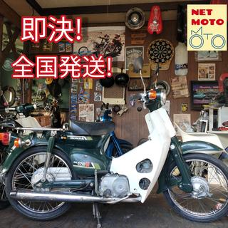 タイヤ新品☆スーパーカブ C50 ホンダ バイク★ 愛知~全国発...