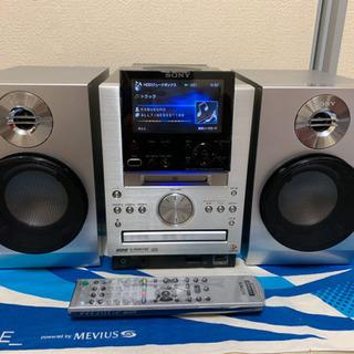 SONY コンポ ネットジューク オーディオ HDD CD MD