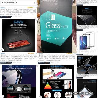 iPhone11ProMAX保護フィルム(新品未使用未開封)