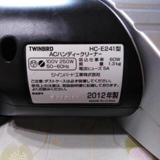 TWINBIRD 掃除機