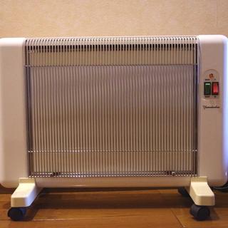 遠赤外線セラミックヒーター 夢暖望 660型H アールシーエス製