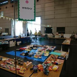 ツインメッセ静岡にて物々交換会開催中!!