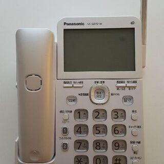 Panasonic コードレス電話機 VEーGD72DW (美品...