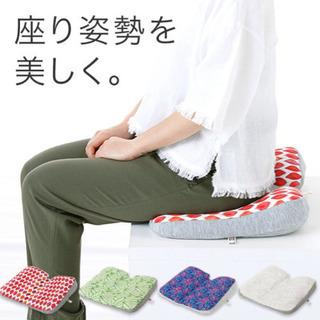 腰痛対策 美姿勢サポートクッション デスクワーク