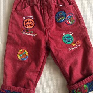 【ミキハウス】⑤90センチ  冬用ズボン