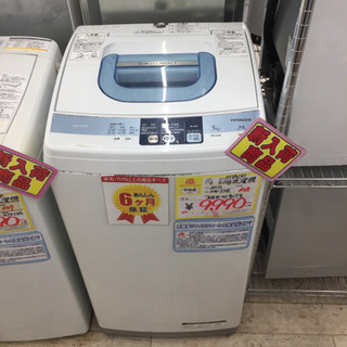 11/3 東区 和白 激安 HITACHI 5.0kg洗濯機 N...