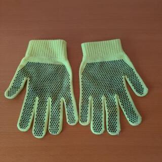 のびる手袋