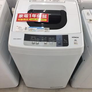 安心の1年保証付!!2016年製 HITACHI(ヒタチ)5.0...