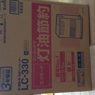 新品 トヨトミ石油ファンヒーター LC-330