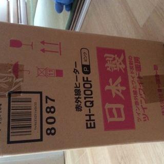 新品 トヨトミ 赤外線ヒーター EH-Q100F ピンク