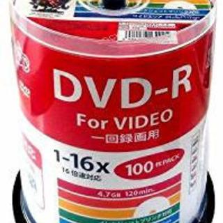 新品 1500円 HI-DISC 録画用DVD-R HDDR12...