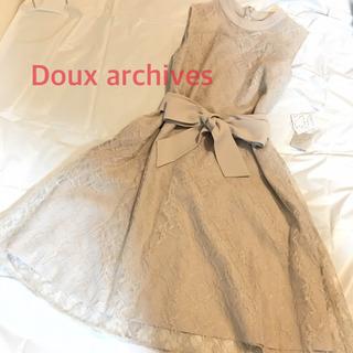 Doux archives ドレスワンピース(グレー)