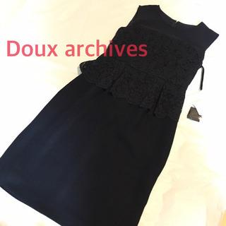 Doux archives ドレスワンピース(ネイビー)