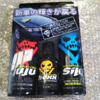 voodoo トライアルパッケージ シャンプー ヘッドライト磨き...