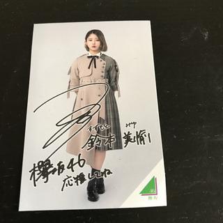 欅坂46 鈴本美愉