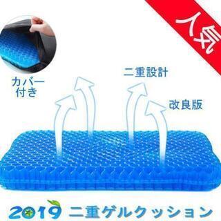 【新品未使用】座面クッション 座布団 健康ゲルクッション 無重力...