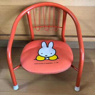 再値下げ★中古★ミッフィ  子供椅子