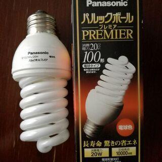 【未使用新品】2個セット・パナソニック 電球形蛍光灯100V20...