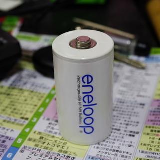 中古良品 単1形 充電式ニッケル水素電池(エネループ)