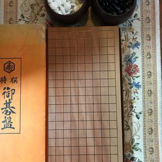 囲碁盤 囲碁 碁石 セット 折りたたみ式