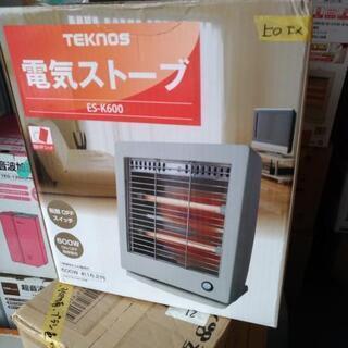 電気ストーブ 訳有 tamago