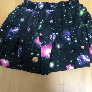 GALYGE スカート