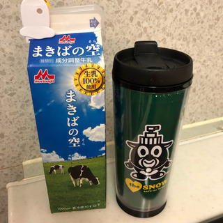 【0円】タンブラー