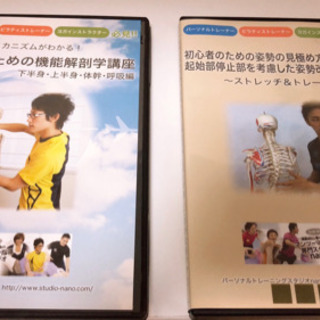 DVD(値下げしました)