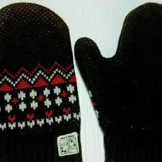手ぶくろ 大人用 ニット チップとデール 濃い茶色 手袋