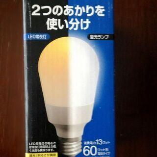 【未使用新品】東芝ネオボールZ(EFA15ED/13-N)電球形...