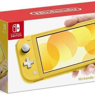 Nintendo Switch Lite イエロー 新品未使用
