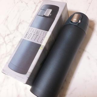 新品 ステンレスボトル 水筒 タンブラー