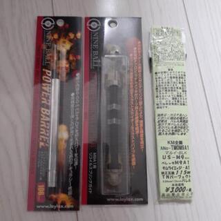 引取限定★マルイM92F&M9A1用 カスタム品セット