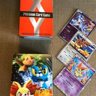 【値下げ】ポケモンカードゲーム ケース付き