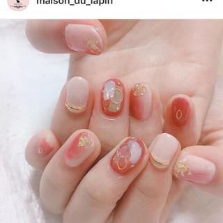 パラジェル 自爪を削らないジェルネイル − 愛知県