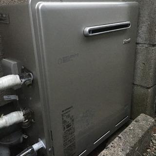 リンナイ ふろ給湯器 RUF-E2008SAG(A)エコジョーズ...
