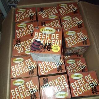 ビールでジョッキ 一箱 tamago