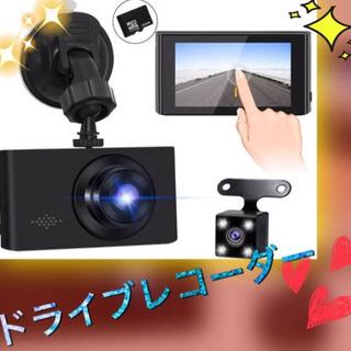 【新品】ドライブレコーダー ドラレコ 録画 カメラ SDカード ...