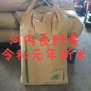 令和元年新米 玄米30キロ