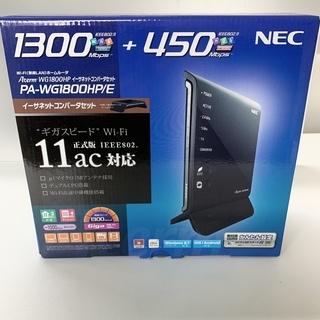 NEC  PA-WG1800HP/E 【AtermWG1800H...